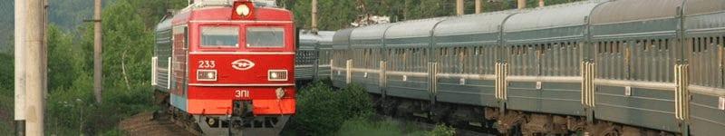 Treinreis naar Moskou