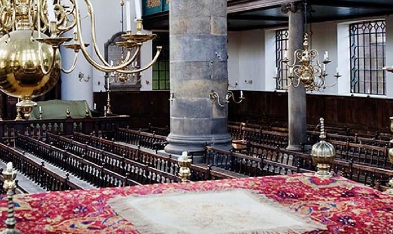 Joods Cultureel Museum Amsterdam
